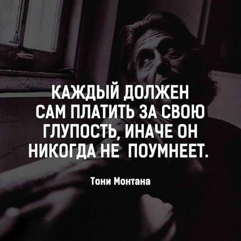 Невероятно красивые и мудрые цитаты