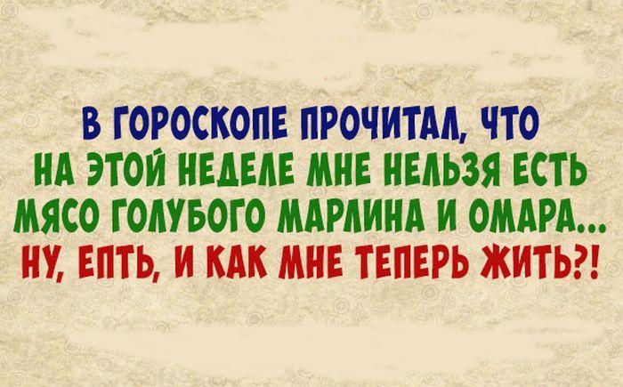 Подборка Анекдотов