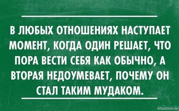 obizh-12