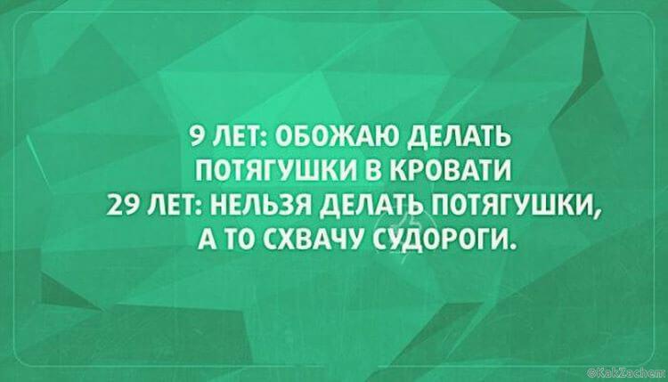 obizh-19