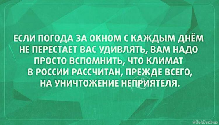 obizh-21