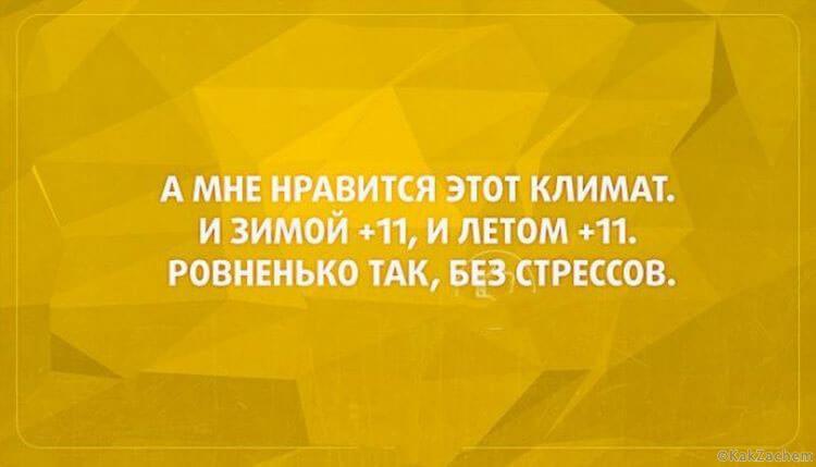 obizh-23