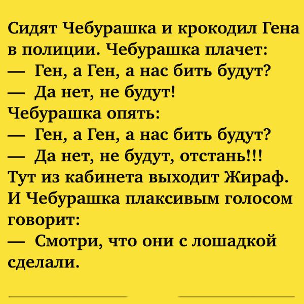 Анекдоты Короткие Смешные Про