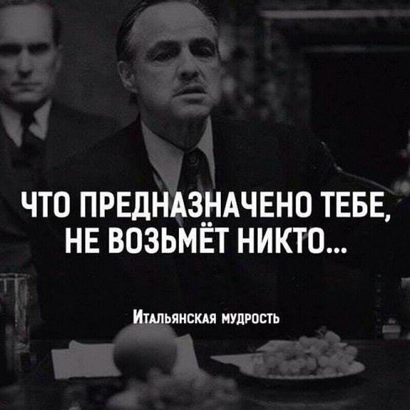 Красивые и мудрые цитаты