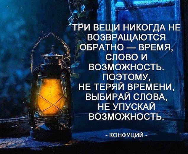 Невероятно мудрые цитаты о нашей жизни
