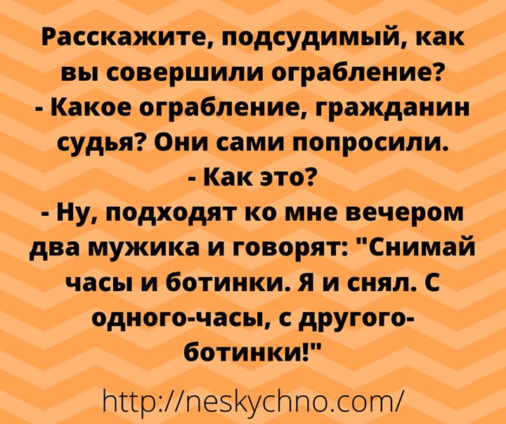 Подборка Лучших Анекдотов