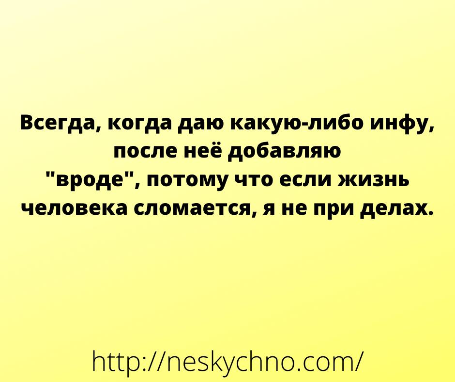 Анекдоты Про Дам