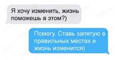 27 СМС от настоящих подруг