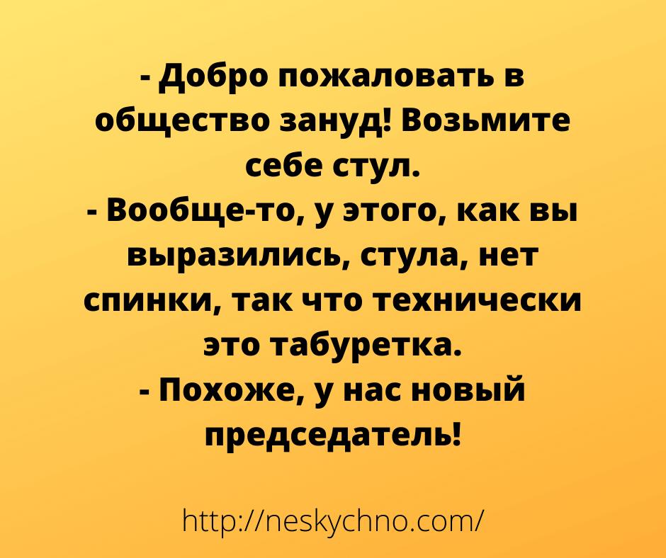 nnysurjc.png